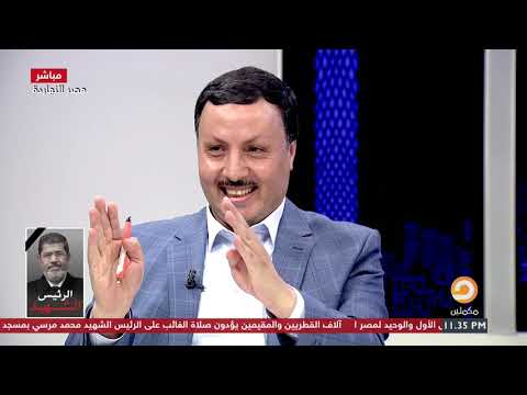 محمد ناصر يتقمص دور الفلول ويدافع عن مبارك ويقارنه بالرئيس مرسي .. فشاهد كيف رد عليه ضيوفه