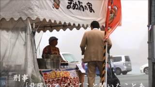 【字幕付き動画】 岩手県は今年度の広報として、PR特使「いわて☆はまら...
