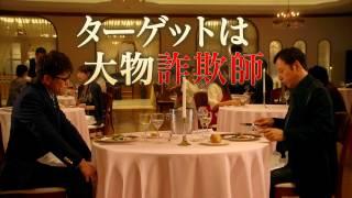 12月17日 水曜 夜9時 テレビ東京系列 脚本・監督:香月秀之 哀川翔...