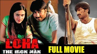 vuclip Gopichand Full Movie || Loha The Iron Man Hindi Dubbed Full Movie || Gopichand, Gowri Pandit, Sunil
