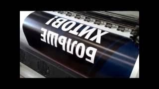 Печать баннеров в Мурманске(Наша компания осуществляет печать баннеров на собственном оборудовании. Только качественные материалы..., 2016-08-22T20:31:58.000Z)