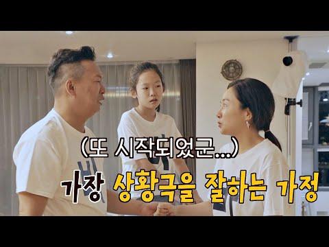 나름 최선을 다한 💩손 최양락(Choi Yang-Rak)의 속옷 선물 SSUL. 1호가 될 순 없어(number1) 6회 from YouTube · Duration:  3 minutes 27 seconds