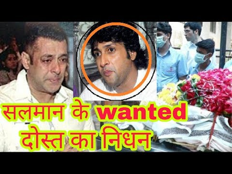 Inder kumar passed away , bollywood actor salman khan friend inder kumar died at age 44 in mumbai.