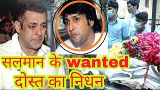 Inder kumar passed away bollywood actor salman khan friend