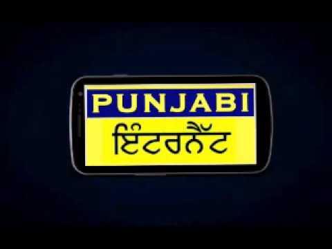 Punjabi Internet Intro Video