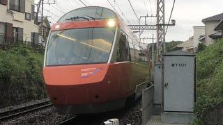 【おかえり登山電車号】小田急 70000形 GSE 70052F 臨時特急61号 箱根湯本行き