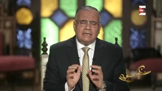 خير سلف - سعد الدين الهلالي : تدينك والتزامك يمثل فهمك الشخصي للدين