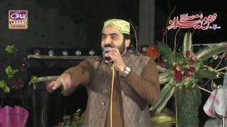 lailaha new naat 2017 shakeel ashraf qadri 2017 lasani sound zafarwal
