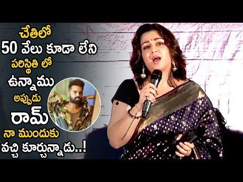 Charmi Kaur Emotional Speech About Hero Ram || Puri Jaga Jagannadh Birthday Celebrations || LATV
