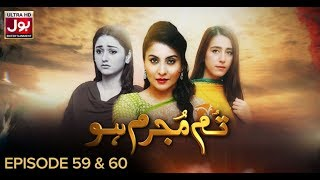 Tum Mujrim Ho Episode 59 & 60 BOL Entertainment Mar 21