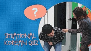 Situational Korean Quiz - When You Are Not Feeling Well (몸이 아플 때)