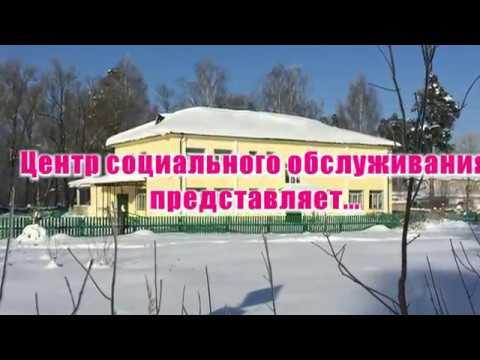 Заволжск 14 февраля 2018 г