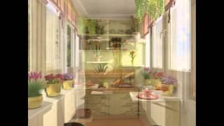 Дизайн лоджии. Топ 20 идей оформления лоджий и балконов.(Дизайн лоджии. Что в квартире является соединяющим звеном между жилым помещением и природой? Конечно балко..., 2015-02-18T14:14:29.000Z)