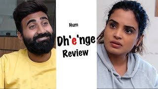 2.O Movie Review | Hum Dhenge Review | Public Talk | 7 Arts | By SRika