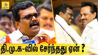 ADMK க்கு போகாததற்கு BJP தான் காரணம் : Thanga Tamil Selvan Joins DMK   TTV Dinakaran