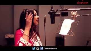 SANGHARSH YATRA TITLE SONG- AMRUTA DEVENDRA FADNAVIS