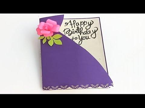 Sister Happy Birthday Cards Ideas| DIY Birthday Card | Complete Tutorial