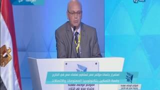 مصر تستطيع| د .خالد على شحاتة أستاذ هندسة الالكترونيات