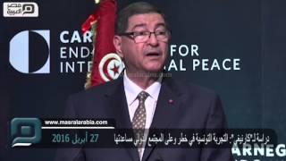 مصر العربية   دراسة لـ