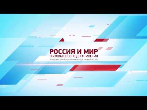 Наукометрия 2.0: цифровая перезагрузка / Гайдаровский форум - 2020