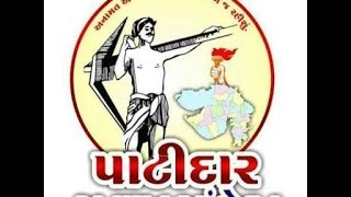 Patidar anamat andolan relly songs:::