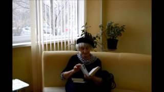 Отзыв на книгу ''Назло'' Виктории Токаревой