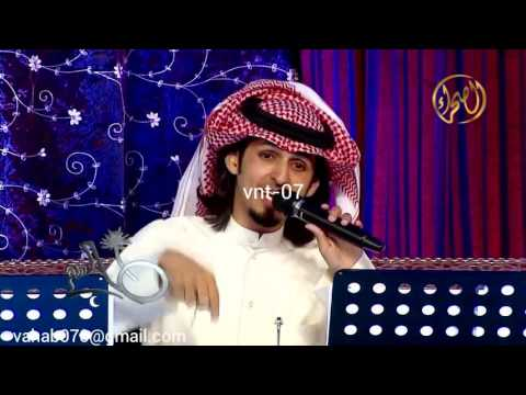 New Arabia song