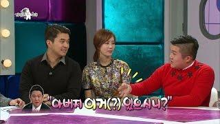 【TVPP】Cho Sae Ho - Imitate Kim Goo Ra, 조세호 - 김구라를 향한 조세호의 핵폭탄급 폭로! @ Radio Star