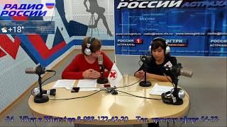Астраханский Красный Крест сегодня.