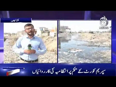 Karachi Kay Nalon Par Tijawzat Ki Bharmar   Aaj Pakistan Ki Awaz   25 May 2021   Aaj News