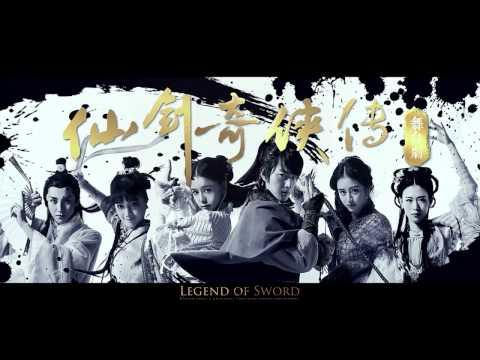 THE LEGEND OF SWORD 1 - Sydney Lyric Theatre - 3 December 2016
