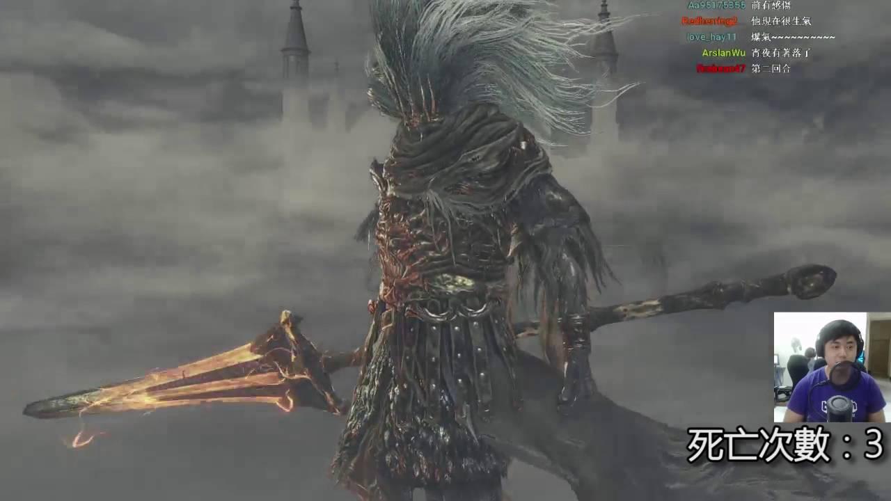 葛溫之子:無名王者! | 黑暗靈魂3 Dark Souls III #21 - YouTube