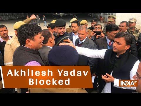 Samajwadi Party Chief Akhilesh Yadav Stopped From Boarding Plane At Lucknow Airport  | Breaking