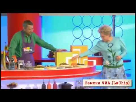Chia-Samen zum Abnehmen Kontraindikationen