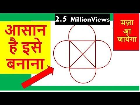 आखिर इस असंभव पहेली का हल मिल गया | IMPOSSIBLE PUZZLE SOLVED | Hindi Paheli |