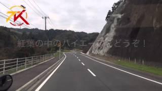 動画 ●ハイエースで車中泊をしながら紅葉ドライブ 動画サムネイル