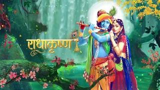 #राधाकृष्ण   #RadhaKrishna   Title Song   #StarBharat