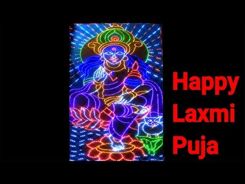 happy-laxmi-puja-sms-video-|-laxmi-pujo-sms-|-laxmi-puja-message