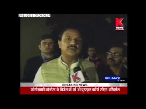 Exclusive interview of Mahesh Sharma on knews