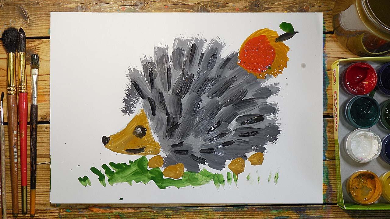 Как нарисовать ежика гуашью