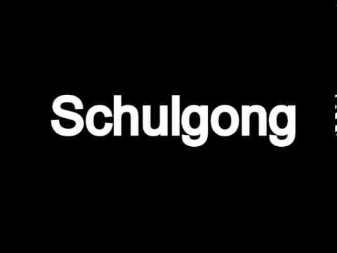 schulgong