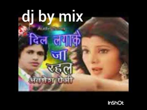 दिल लगा के जान छोर त ना देबू  dill laga ke jaan chhor t n debu singer abdhesh premi bhojpuri song dj thumbnail