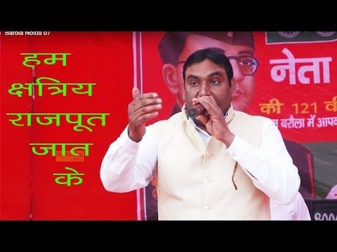Hum Chhatri Rajput Jaat Ke I हम क्षत्रिय राजपूत जात के I Baleram Bhati I Super Hitt Ragni  2018