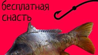 НОВЫЙ УБИЙЦА КАРАСЕЙ 2020 СНАСТЬ О КОТОРОЙ НЕ ЗНАЮТ рыба сама прыгает в задок