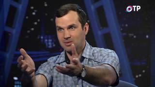 Александр Соколов:  Что то мы унаследовали