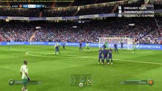FIFA 15 RLPC CUP Flint's Crew Vs Meteor 1-2
