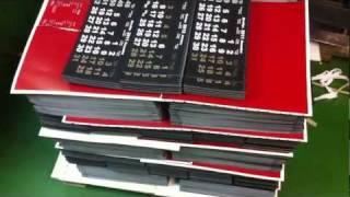 Печать и изготовление календарей в Люблино.(, 2011-12-05T16:38:20.000Z)
