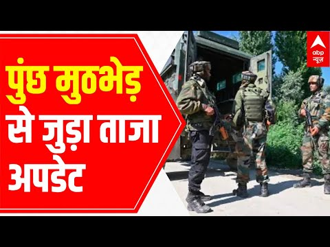 Poonch Encounter LIVE Updates - Terrorists hiding in forests received Daura-e-Khas training from ISI