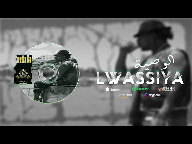 GNAWI SIMO MP3 MUSIC TÉLÉCHARGER
