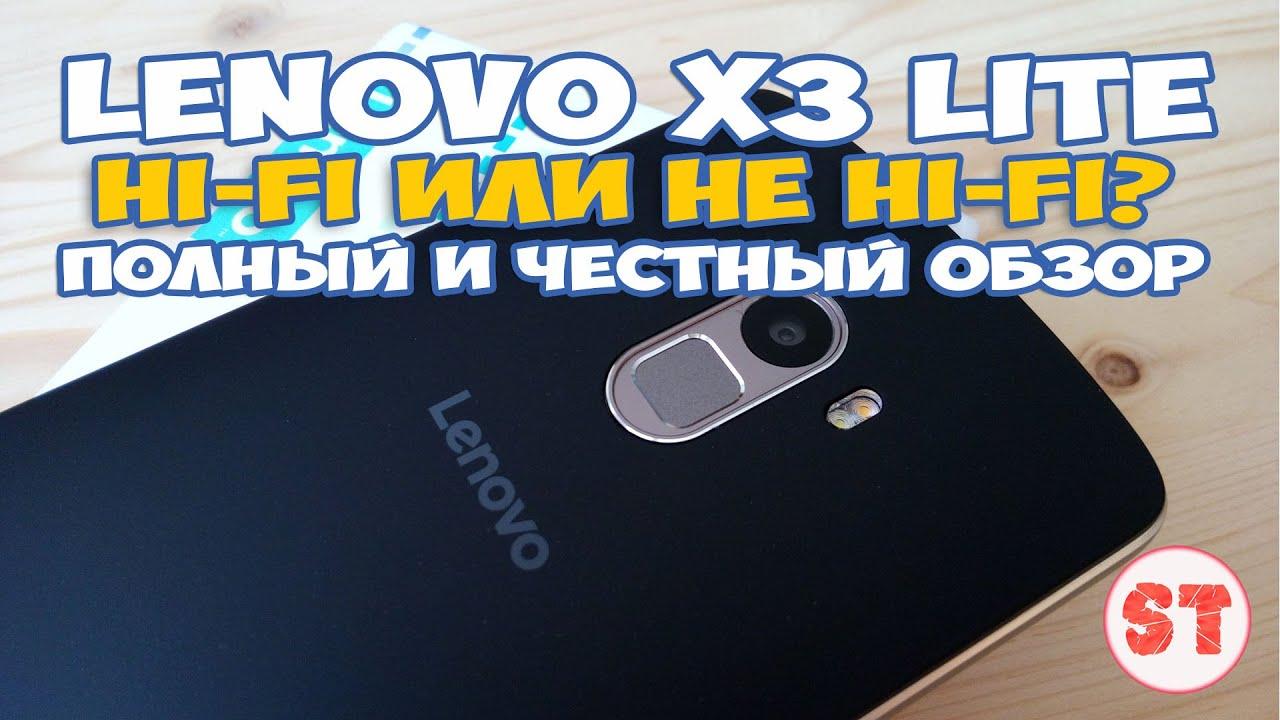 Киевстар ☆ доставка lenovo vibe x3 32gb white по киеву и регионам украины ➤ круглосуточно 24/7 ☎ 0 800 305 300.